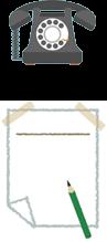 相続財産の資料を収集する場合の必要書類イメージ