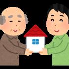 家族信託の機能2・所有権から受益権への変化