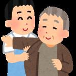 kaigo_kigae-1