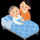 義父母の介護~相続人以外の者の貢献