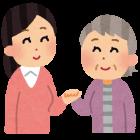 親の財産を守る家族信託(民事信託)