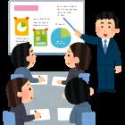 川崎市民法律講座で家族信託の講義をします
