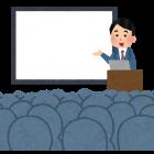 川崎市市民法律講座で家族信託の講義を行いました